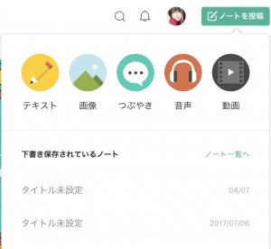 スクリーンショット 2018-09-02 12.34.09